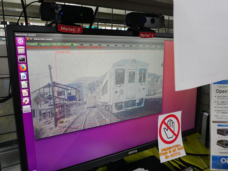 電車の画像をカメラで認識させている様子
