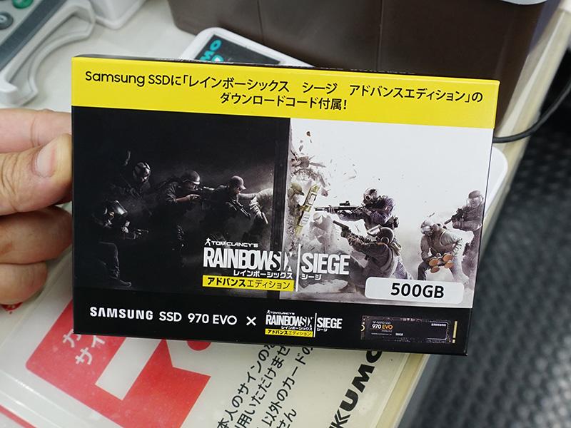 Samsung 970 EVO 500GB「レインボーシックス シージ」付属版