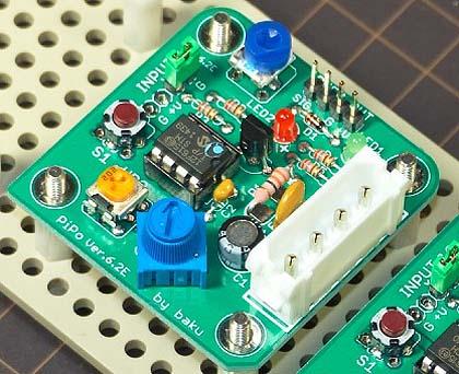国民機起動音発生装置 PiPo Ver. 6.2E