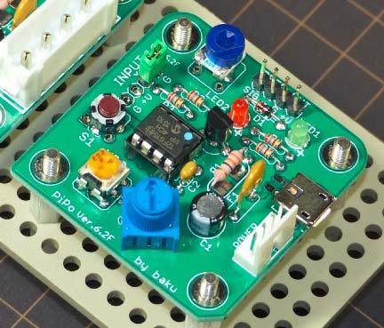 Micro USBケーブルによる給電に対応した「Ver. 6.2F」