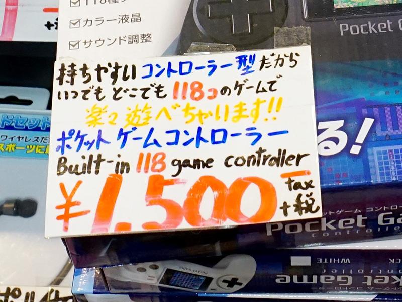 税抜き1,500円