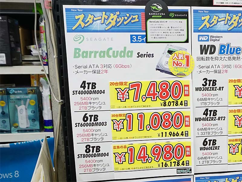Seagateの8TB HDD「ST8000DM004」が税込16,178円で特価販売(写真の価格は税抜き表記)