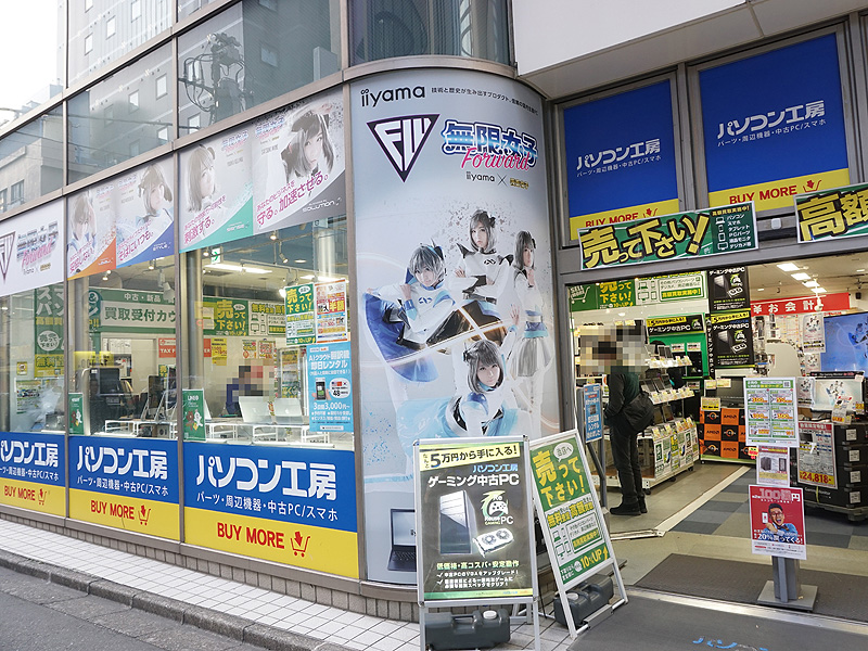 """<a href=""""/shop/at/buymore.html"""" class=""""deliver_inner_content"""">パソコン工房 秋葉原BUYMORE店</a>の入り口の様子"""
