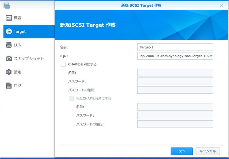 DS918+の設定ページからiSCSI Managerを呼び出す。左側の「Target」タブから新規Targetを作成する。名前やIQNは特に理由がなければそのままお任せの値を利用しよう。この後の項目も基本お任せでよい