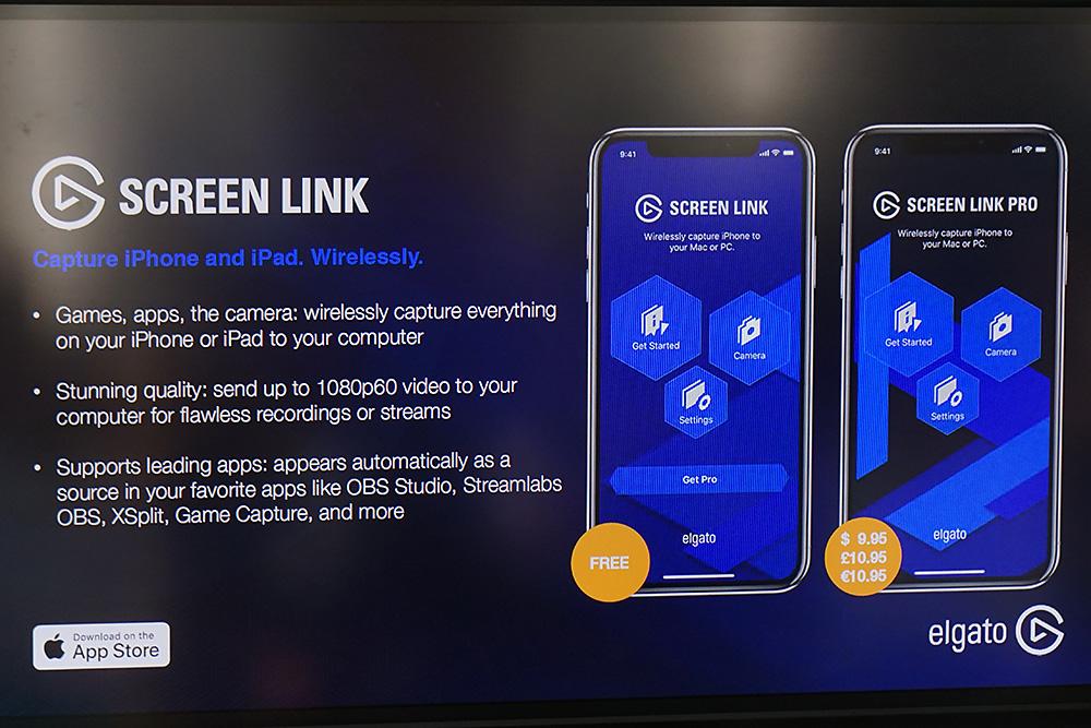 iOS向けのキャプチャアプリ「Screen Link」、最長15分間キャプチャができるトライアル版は無料で配信、録画時間制限の無いPro版も用意されている。