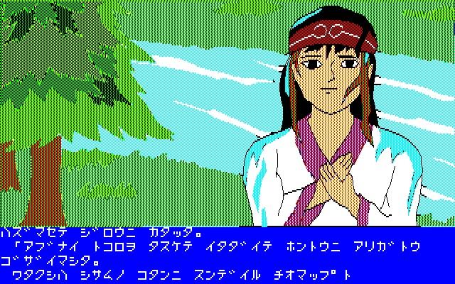 """コマンド入力式のアドベンチャーゲームなので、画面に"""">""""が表示されているところでコマンドを入力します。登場人物は、思った以上に多彩です。"""