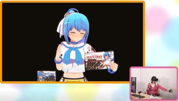 当日は大日本印刷の公式キャラクター「ファンズちゃん」が登場