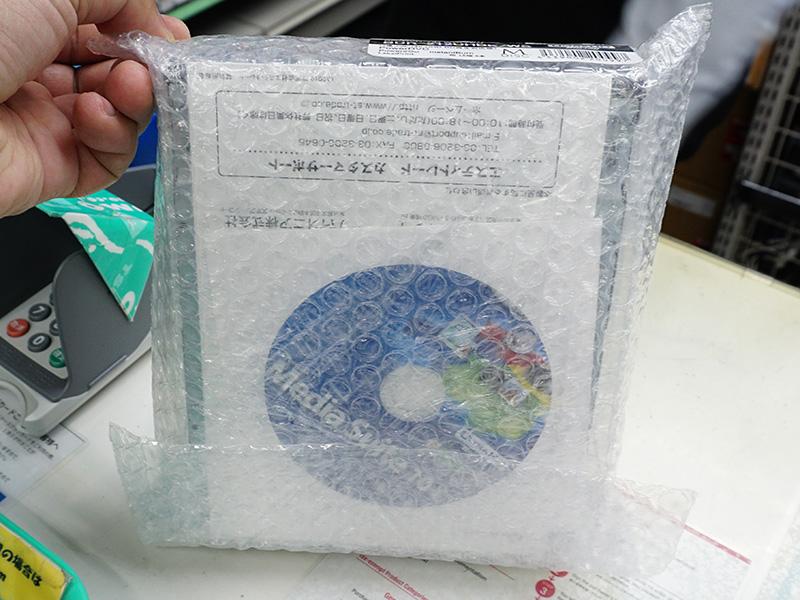 バンドルソフトのディスクが付属