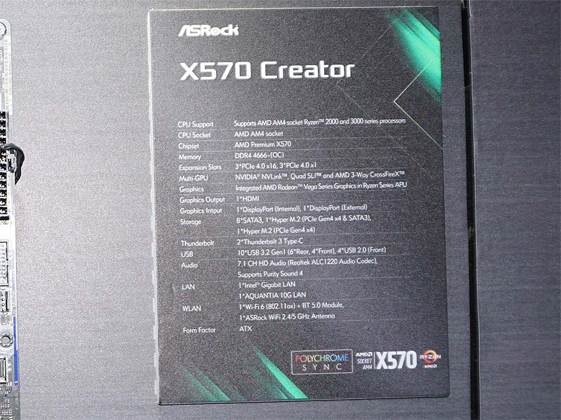 X570 Creatorの主な仕様。Thunderbolt 3を2基備えていることや、10Gbit LANを搭載していることが特徴