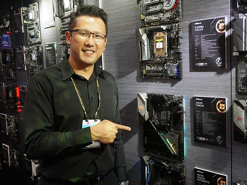 Chris Lee氏がX570シリーズの中で一押しの「X570 Taichi」