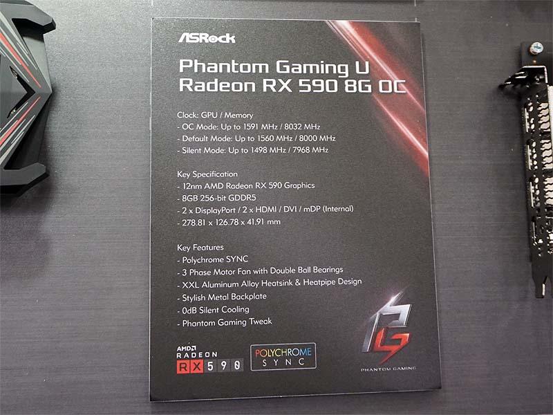 Phantom Gaming U Radeon RX 590 8G OCの主な仕様。OC/デフォルト/サイレントの3つのモードで利用でき、内部接続用のminiDPポートを備えていることが特徴
