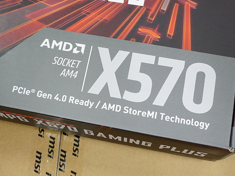 X570チップセット