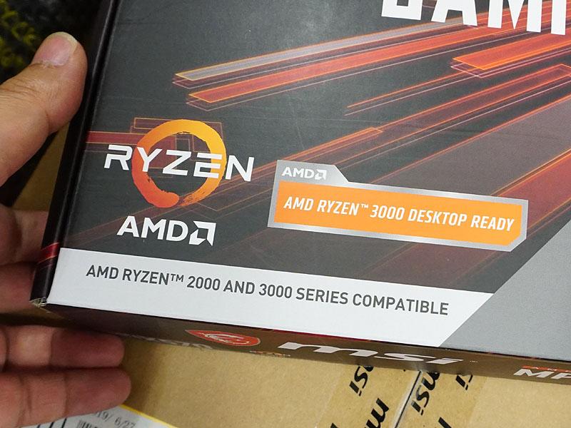 AMD Ryzen 3000/2000シリーズ対応