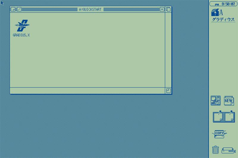 ディスクから起動すると、最初にこの画面が表示されます。マウスポインタを移動させ、『グラディウス』のアイコンの上でダブルクリックすると、画面がフェードアウトしてゲームが立ち上がります。
