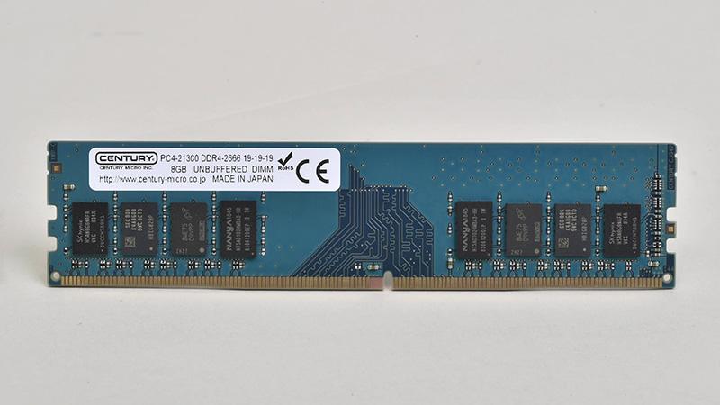 一見ふつうのDDR4-2666メモリのモジュール。センチュリーマイクロのロゴと、MADE IN JAPANの印刷も見えます