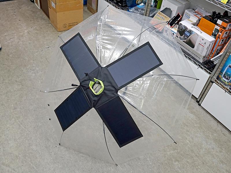 5V3A出力 傘に取り付けできる! 28W ソーラーパネル
