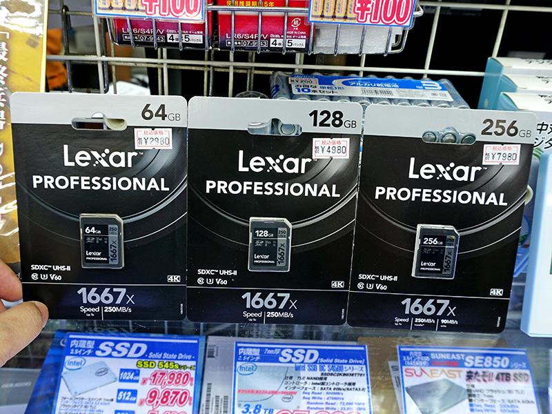 Lexar Professional 1667x SDXC UHS-II カード
