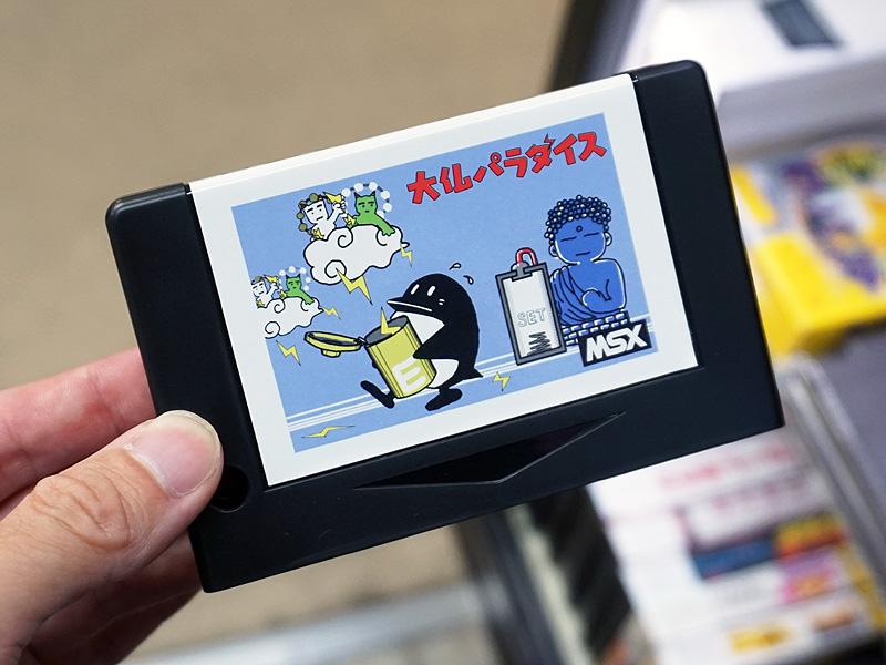MSX向けゲーム「大仏パラダイス」