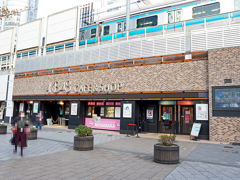 JR秋葉原駅前の「AKB48 CAFE&SHOP AKIHABARA」が年内で閉店