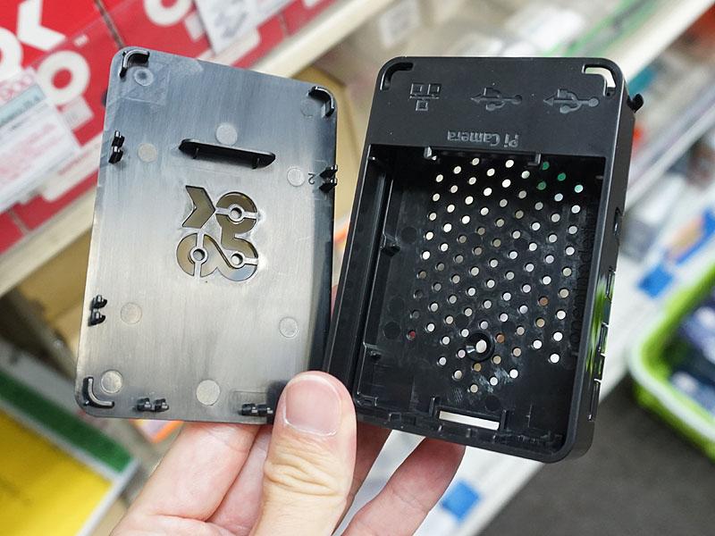 上部が開くタイプのケース(カラーは3色)
