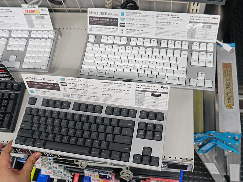 Realforce TKL for Macシリーズ。写真上がスペースホワイト+シルバー、下がブラック+シルバー
