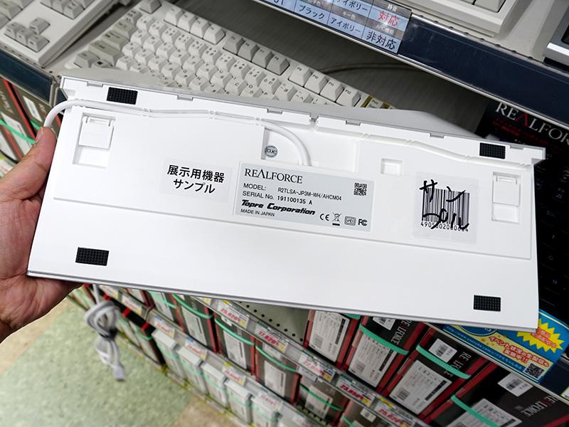 写真は日本語配列の静音・APC・スペースシルバーモデル「R2TLSA-JP3M-WH」
