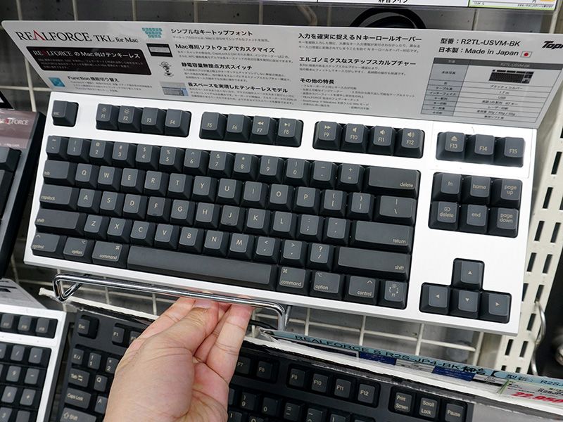 写真は英語配列の標準・ブラックモデル「R2TL-USVM-BK」