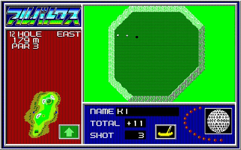 ボールがグリーンにオンすると、右画面がグリーンの拡大図になります。芝目は画面左側のコース全体図右下に表示されているものの、距離感は何度もプレイして憶える必要があります。