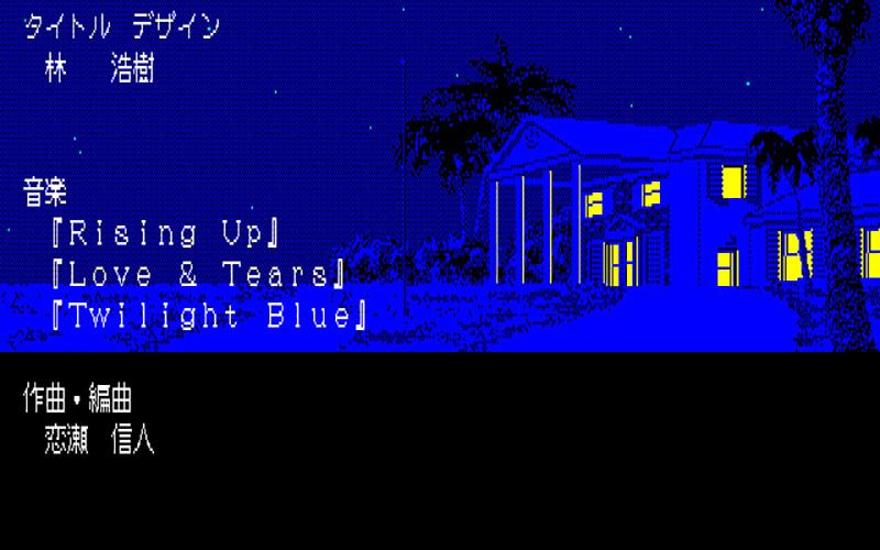 9ホール終えたときとラウンド終了時期にはBGMと共にビジュアル画面が表示され、プレイヤーを労ってくれます。エンディングのCGは最後に、クラブハウスの灯りが消えるという洒落た演出も。