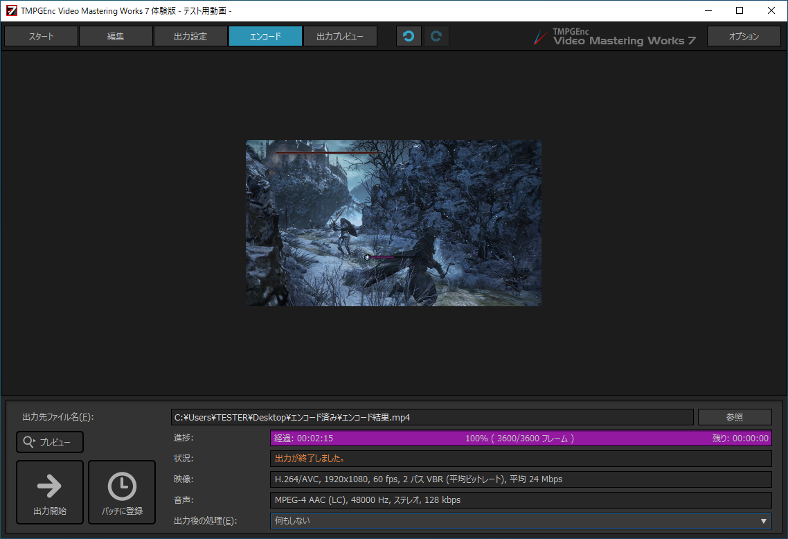 エンコードする動画素材や設定によっても変わるが、メモリクロックが性能に影響することもある。