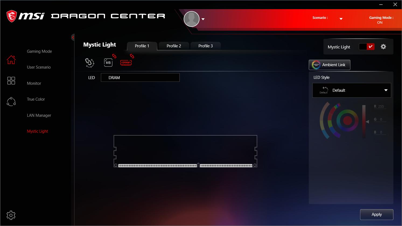 CrucialのRGB LED搭載メモリ「Ballistix Tactical Tracer RGB」は、マザーボードメーカーのイルミネーション機能との連携が可能。