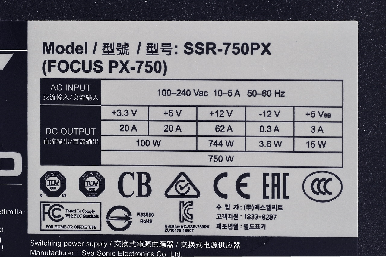 3.3Vと5Vはともに20A(合計100W)で、12VからDC-DCコンバータによるもの。したがって、12V(62A/744W シングルレール)にまわせるのは、CPUの消費電力を差し引いて500~600W程度という感じだ。ミドルクラスのビデオカード1枚使用という環境向き