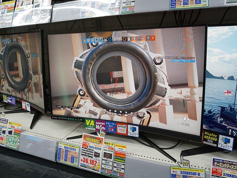MSI「Optix G32C4」