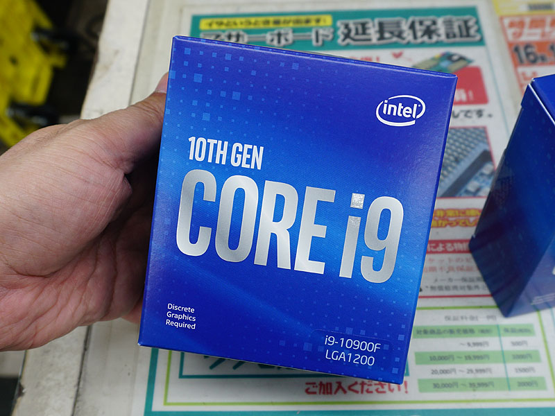 Core i9-10900F