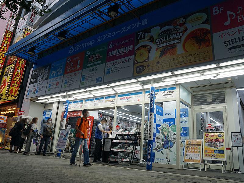「遊楽舎ヒカル店」が7月4日(土)にオープン