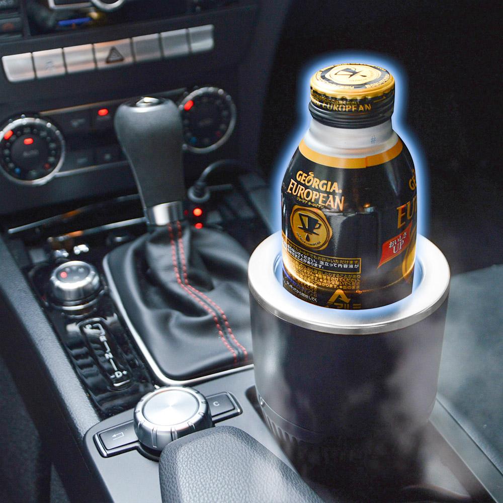 サンコー「車用温冷ドリンクホルダー」