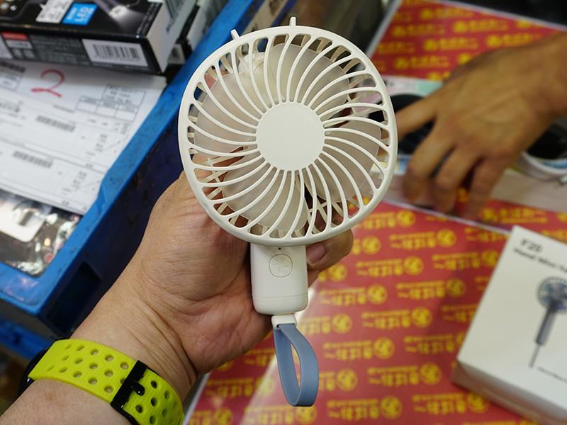 F20 Hand Mini Fan