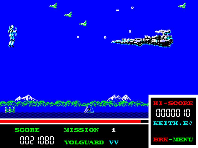 これが、ステージ最後に登場する敵母艦です。弱点にヒットさせない限り倒せないので、かなり厳しい戦いを強いられます。うまくウィークポイントに当てられれば、写真のように大爆発!