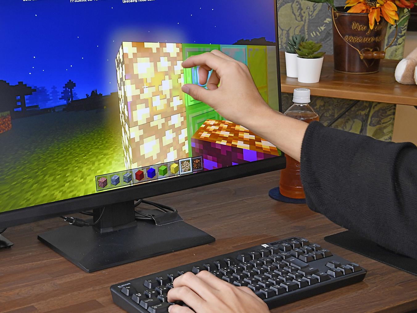 特定の部分だけを光らせるブロックも簡単に作れるという
