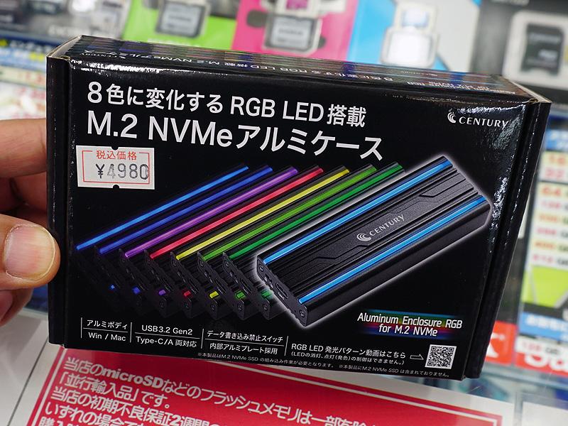 Aluminum Enclosure RGB for M.2 NVMe(CAM2NVU32CRGB)