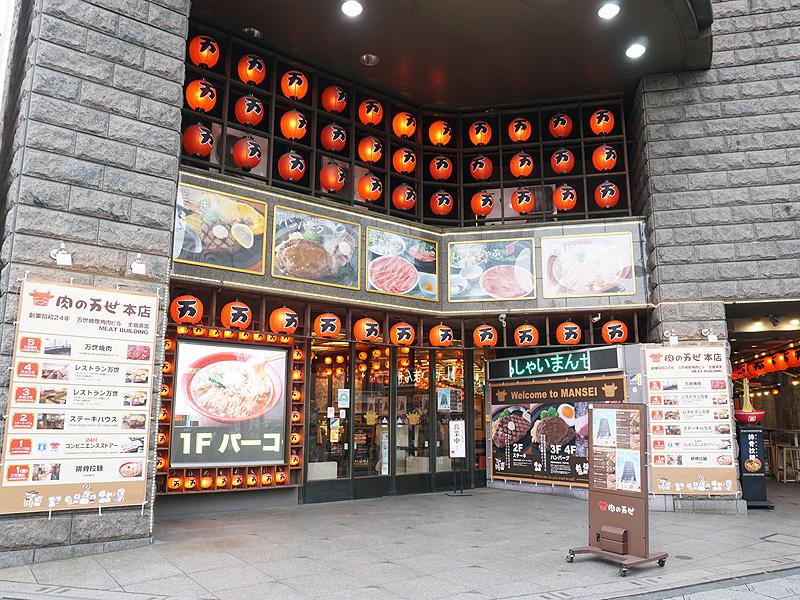 入り口の様子(29日撮影)