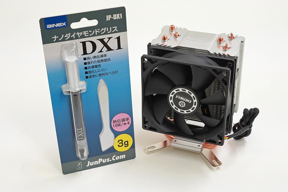 CPUクーラーの「ENERMAX ETS-N30R-HE」とグリスの「アイネックス JP-DX1」