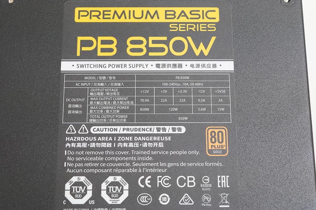 80 PLUS Gold認証モデルで電源効率や発熱面で安心だ。