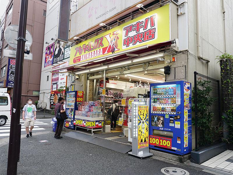 """7月30日にオープンした<a href=""""http://www.x-jpn.co.jp/"""" class=""""deliver_inner_content i"""">アキバのエックス アキバ中央店</a>"""
