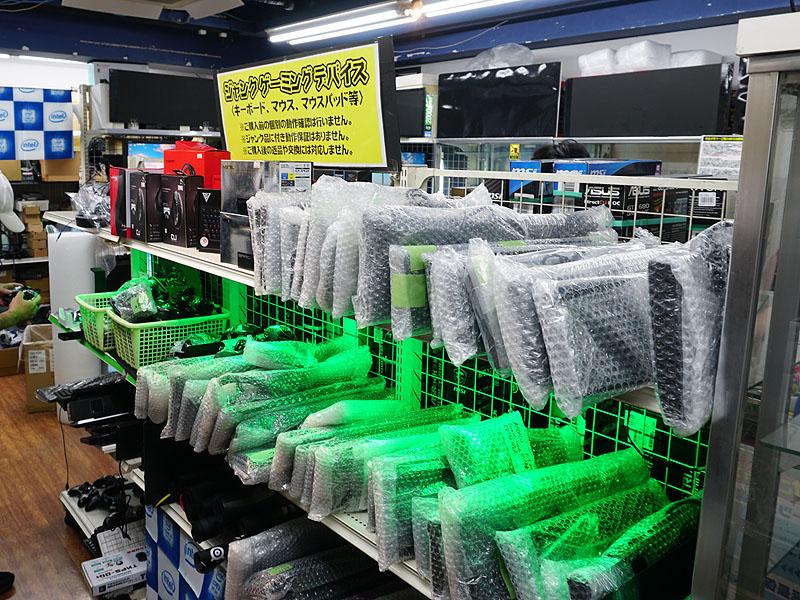 PCパーツや周辺機器の中古品やジャンク品