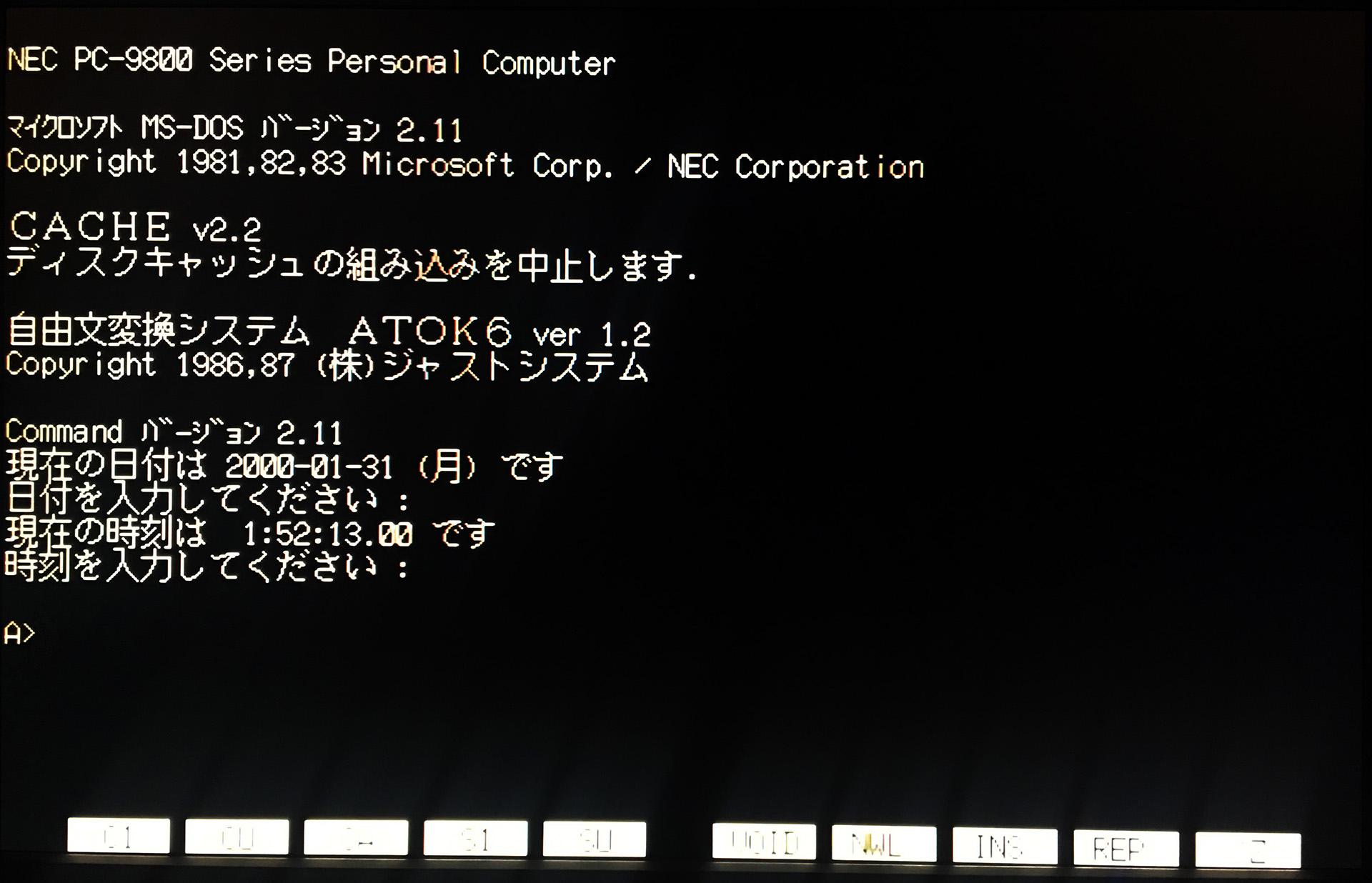 """Ver.3の起動ディスクから立ち上げると、MS-DOS2.11の後にデバイスドライバとしてATOK6が組み込まれます。ここからコマンド""""JXW""""を入力すると、本体が動きます。"""