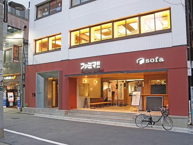 ファミマ!!秋葉原TMOビル/S店が11月23日(月)に閉店