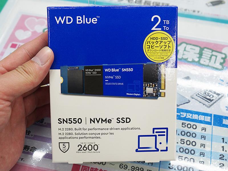 WDS200T2B0C