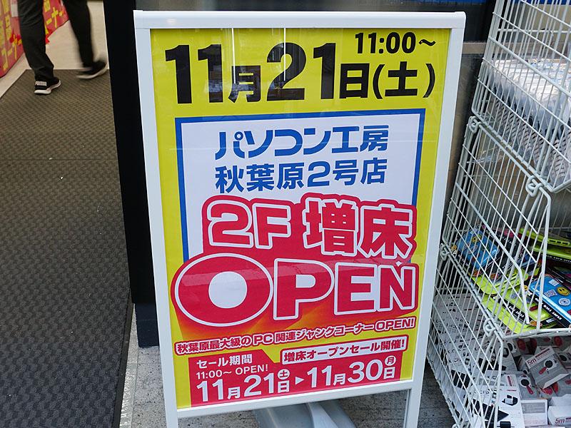 店頭のポスター