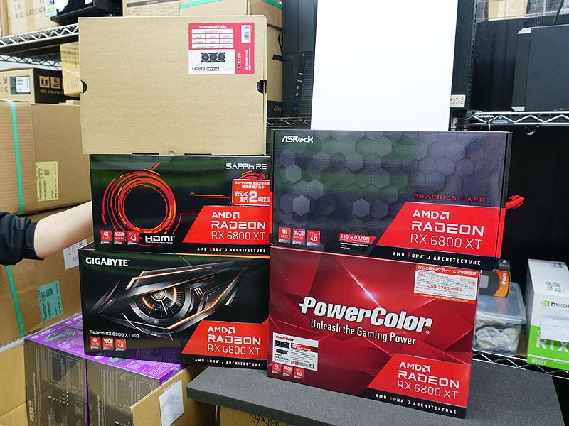 各社のRadeon RX 6800 XT